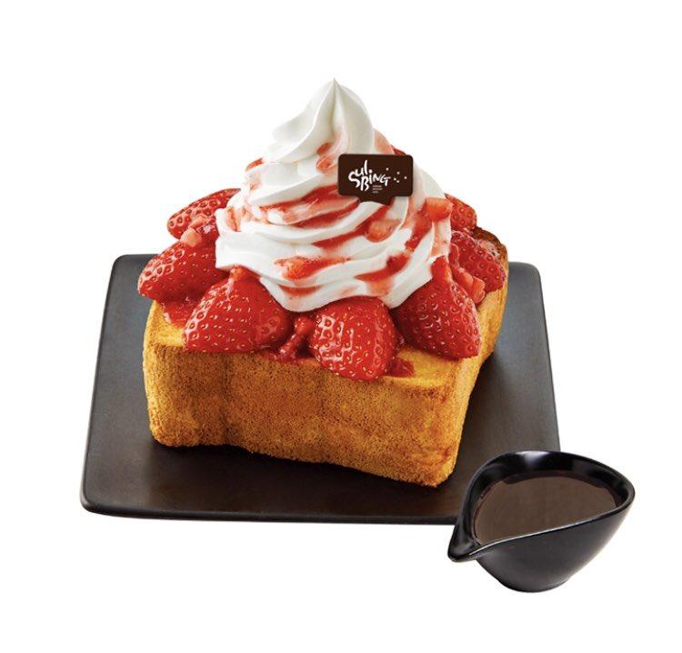 11月16日よりコリアンデザートカフェ「SULBING(ソルビン)」では、毎年好評の『いちごフェスティバル』が開催され、定番のいちご商品3商品が発売されます✨