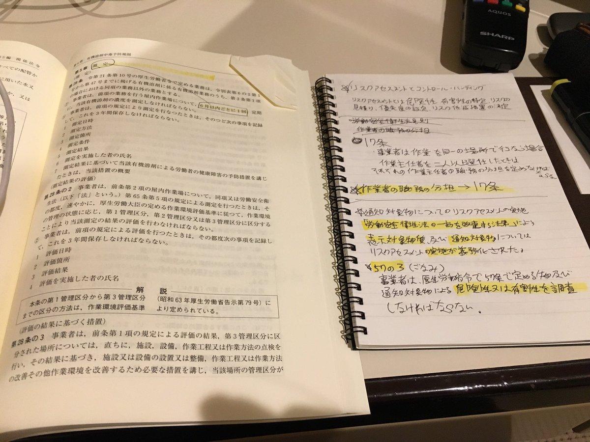 今井美樹を聴きながら勉強してる https://t.co/6pmsYDQfFQ