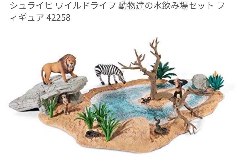 今日はUFESが終わったので買っておいた「動物達の水飲み場セット」を組み立てました