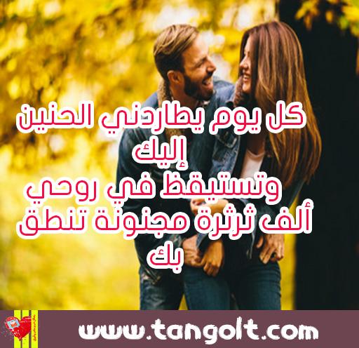 رسائل حب وعتاب وشوق Rasa2ilhob Twitter