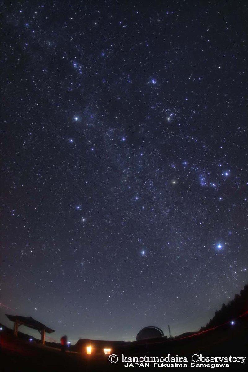 本年度の星空&星景講座は無事終了。来年も開催決定!