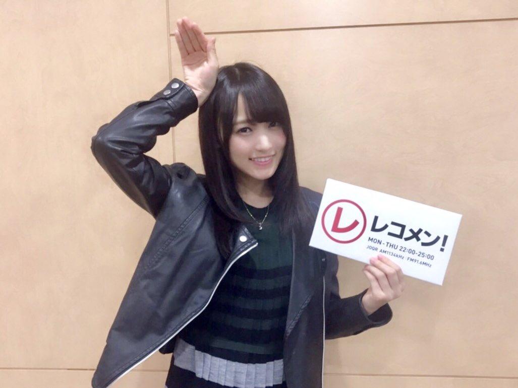 #Reco1134 Latest News Trends Updates Images - keyakizaka46