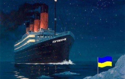Возле штаб-квартиры ООН протестовали против агрессии РФ в Керченском проливе - Цензор.НЕТ 8696