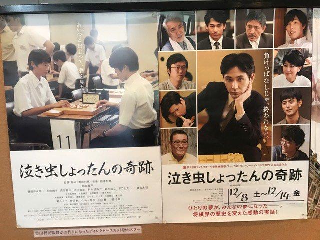 宝塚シネ・ピピアさんの投稿画像