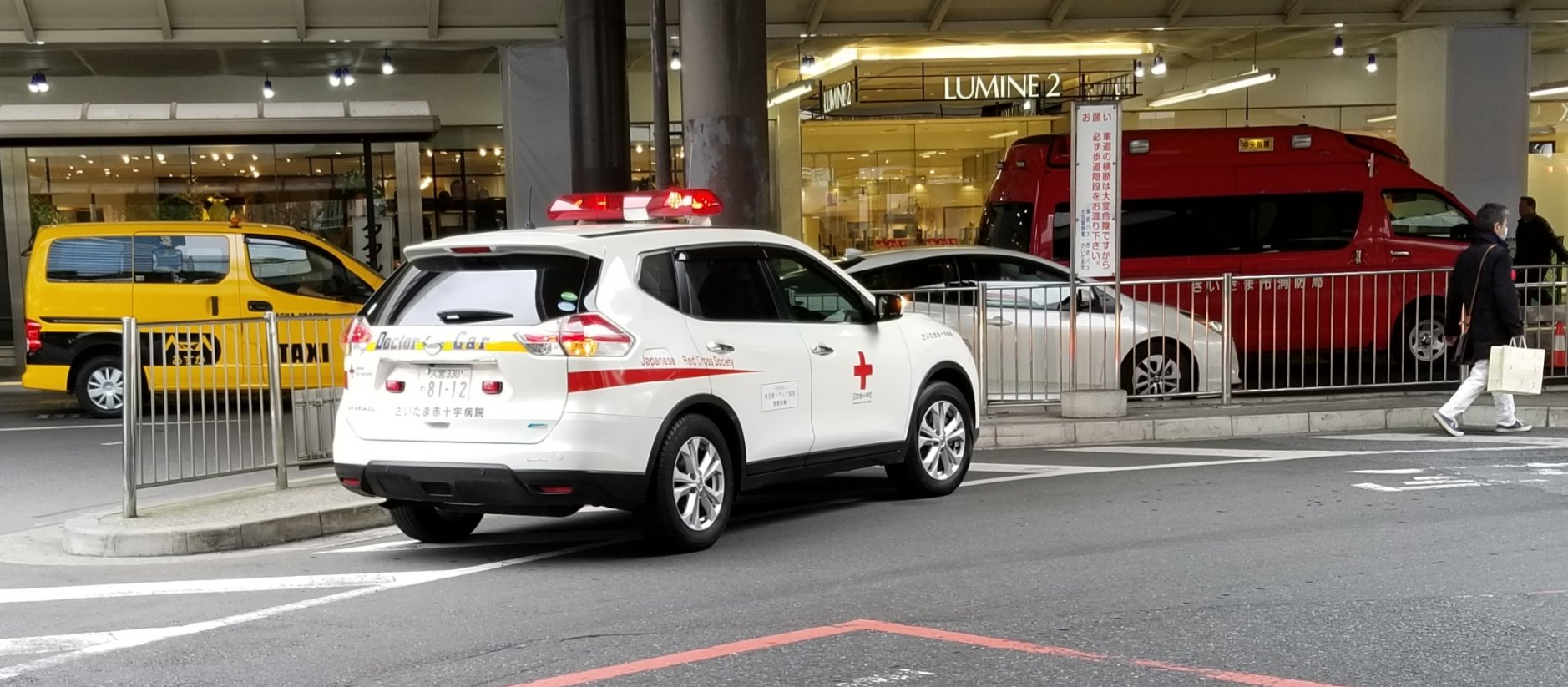 画像,大宮駅鉄道事故にさいたま日赤ドクターカー臨場 https://t.co/lfrhs9NoUA。