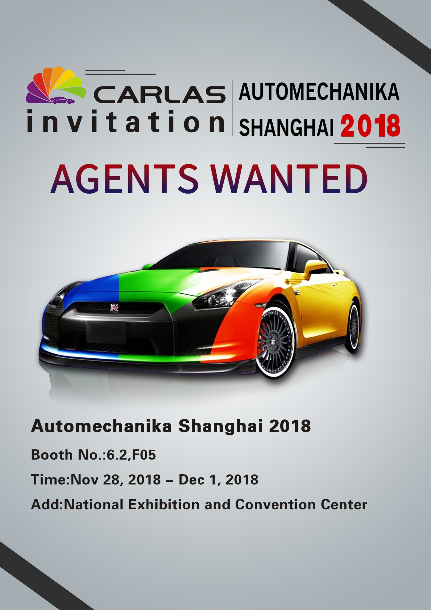 Invitation To Exhibition Booth : Guangzhou lighting exhibition invitation