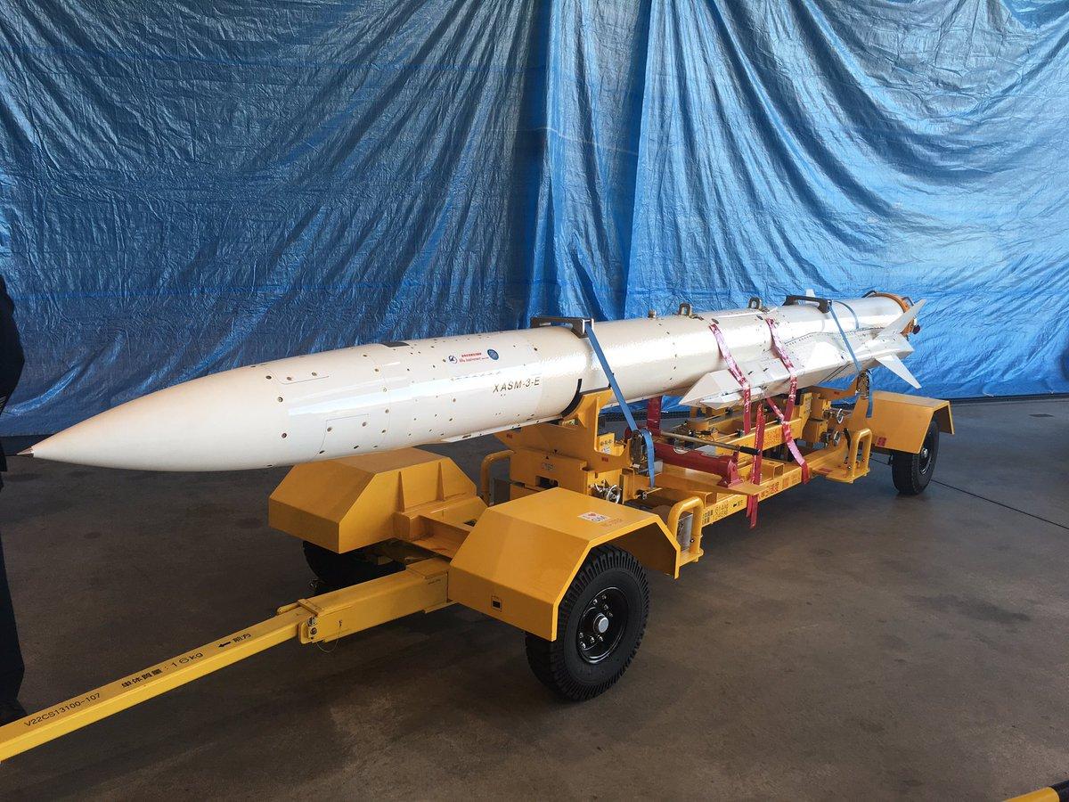 Resultado de la imagen para XASM-3