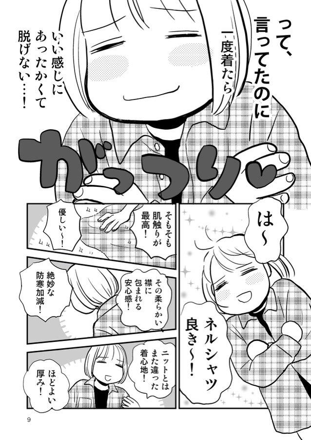 """青木光恵 on Twitter: """"自画像が着てるチェックのトーン、角度や大きさ ..."""