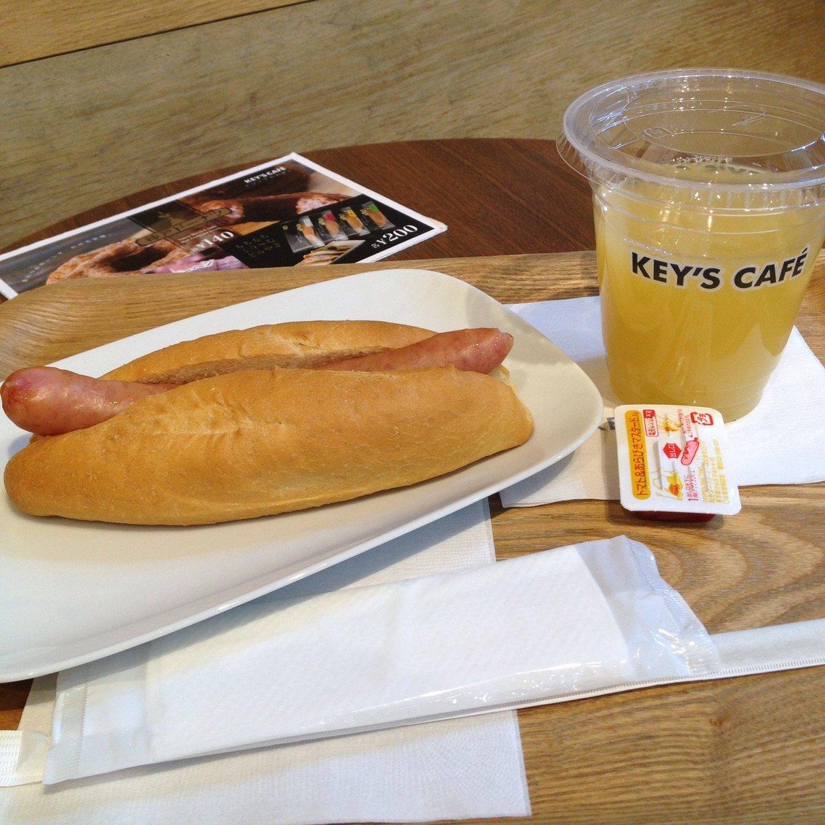 KEY'S CAFE(キーズ・カフェ)ビックカメラ名古屋JRゲートタワー店 モーニング(りんごジュース、ホットドッグ)