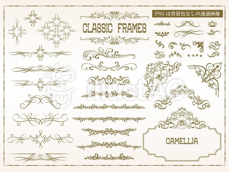 かわいいフリー素材無料イラストac絵dtpデザイナーさんを助けたい