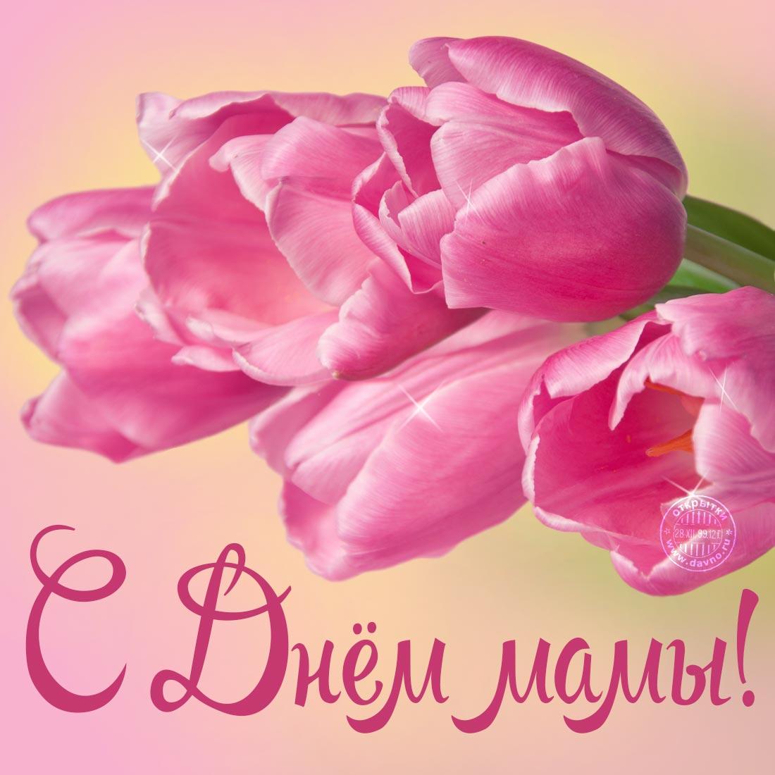 День матери 2017 поздравления картинки, свадебные астана