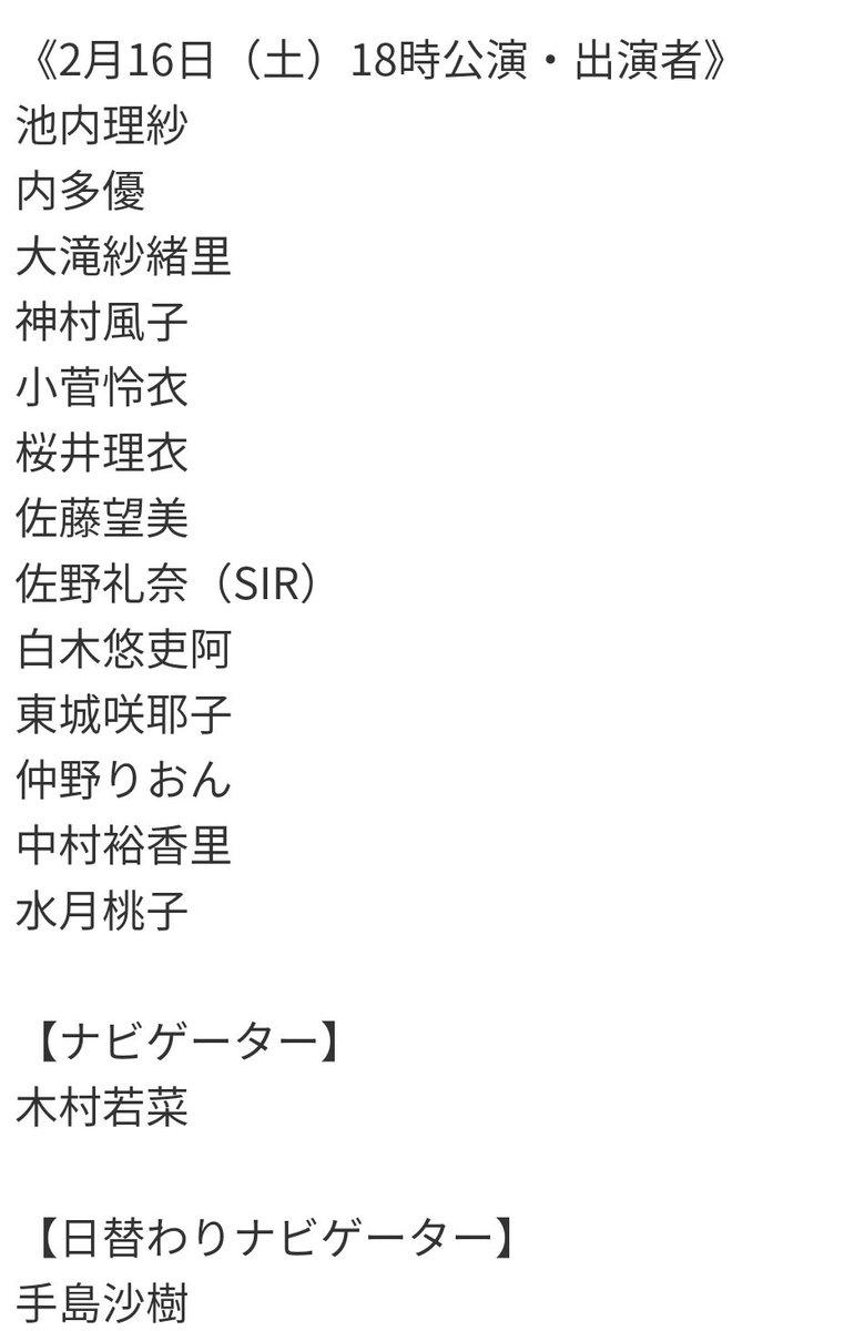 ゆりあ (@yuriaa_2525) | Twitte...