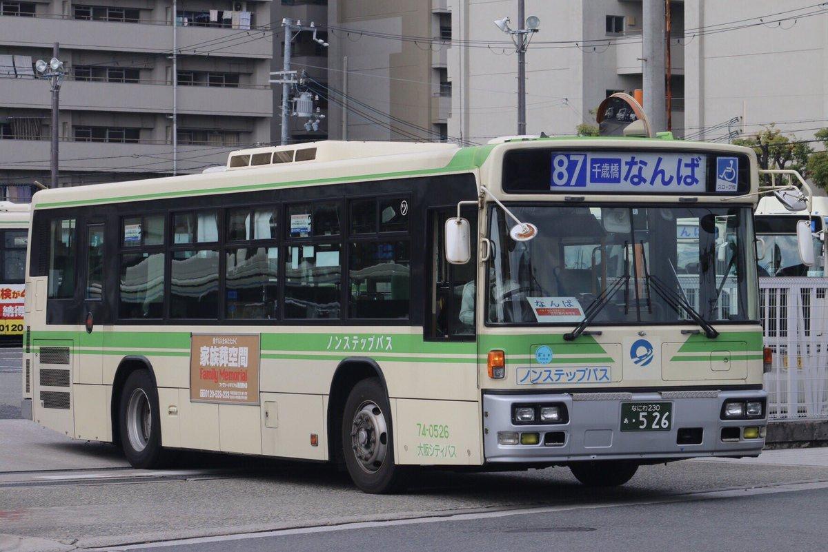 大阪シティバス hashtag on Twit...