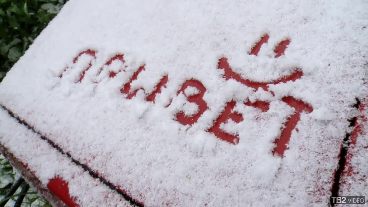 Для, картинки с первым снегом и доброе утро