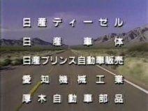 TVあっとランダム hashtag on Twitter