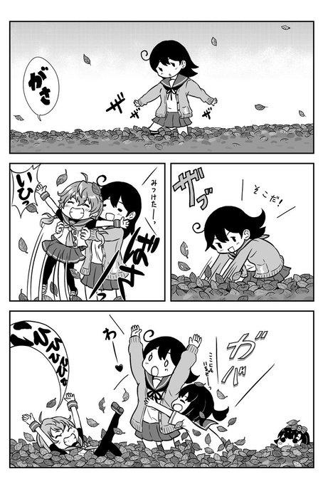 漫画 ヨール キー キー パール 【最新配信】軍隊式性欲管理