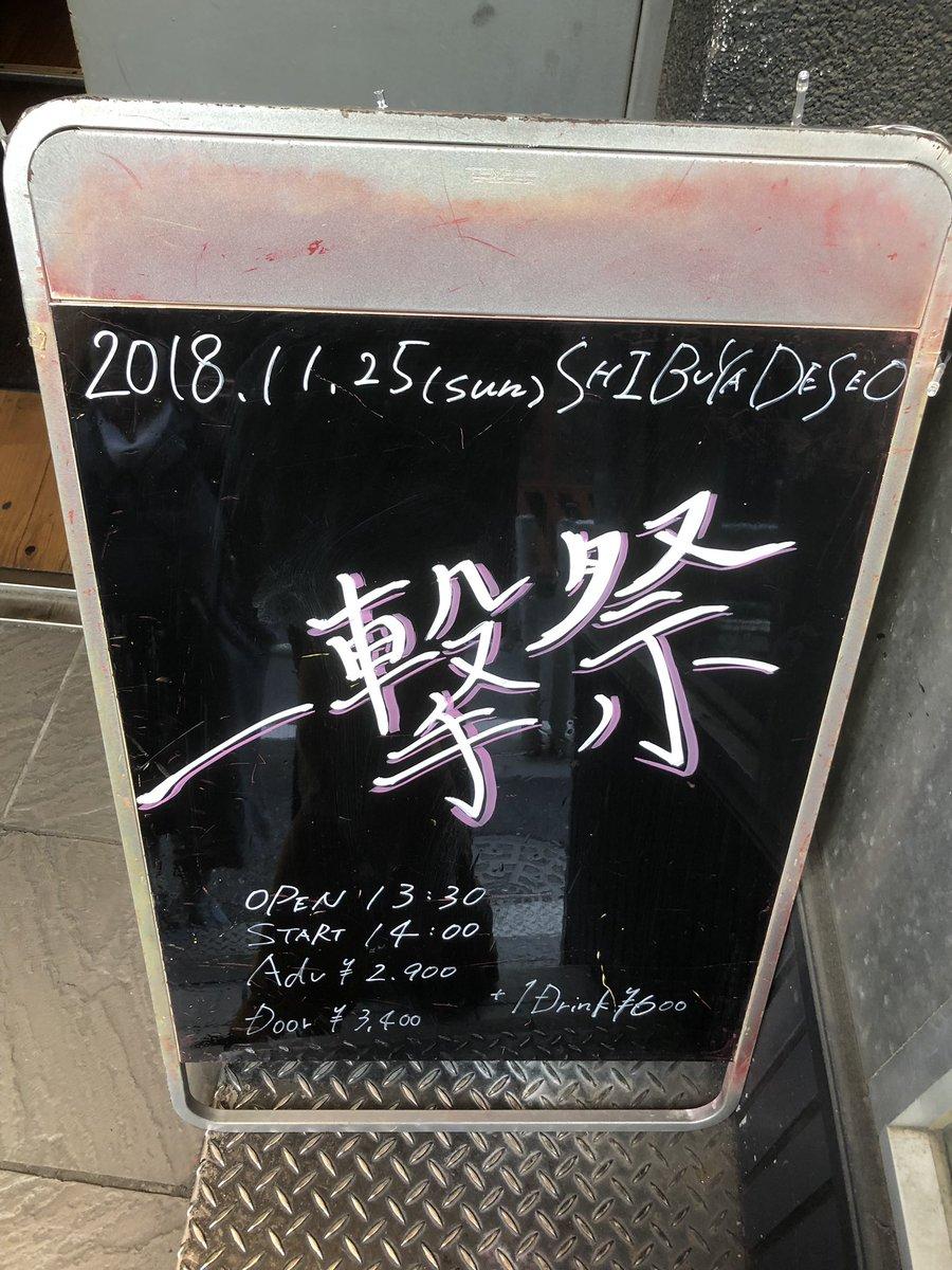 利用者:Korokamen - JapaneseCla...
