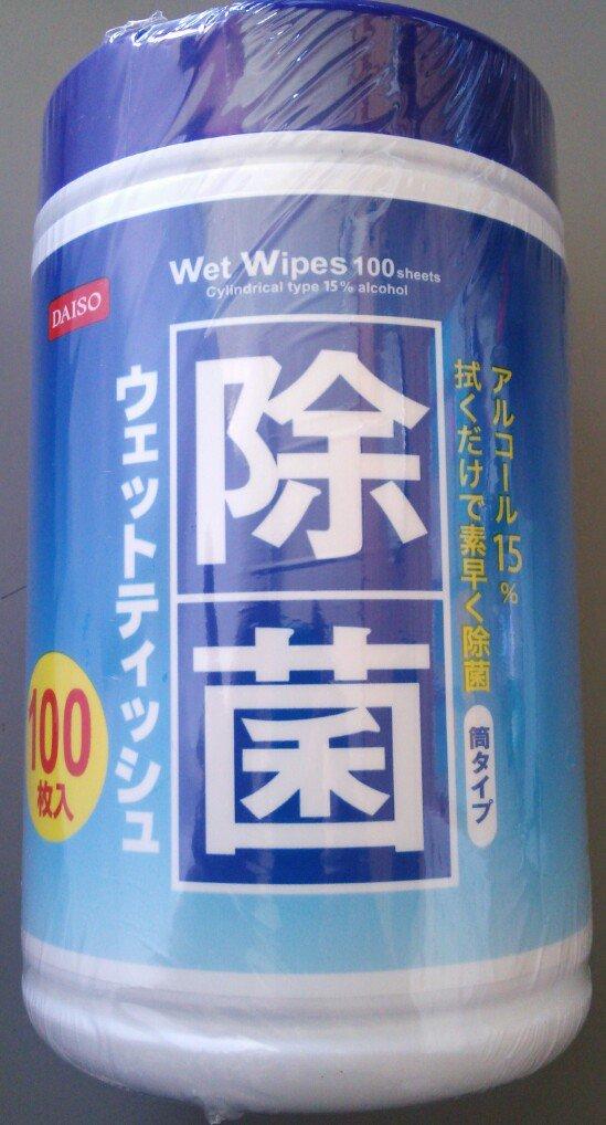 ウェット ティッシュ ダイソー 除 菌