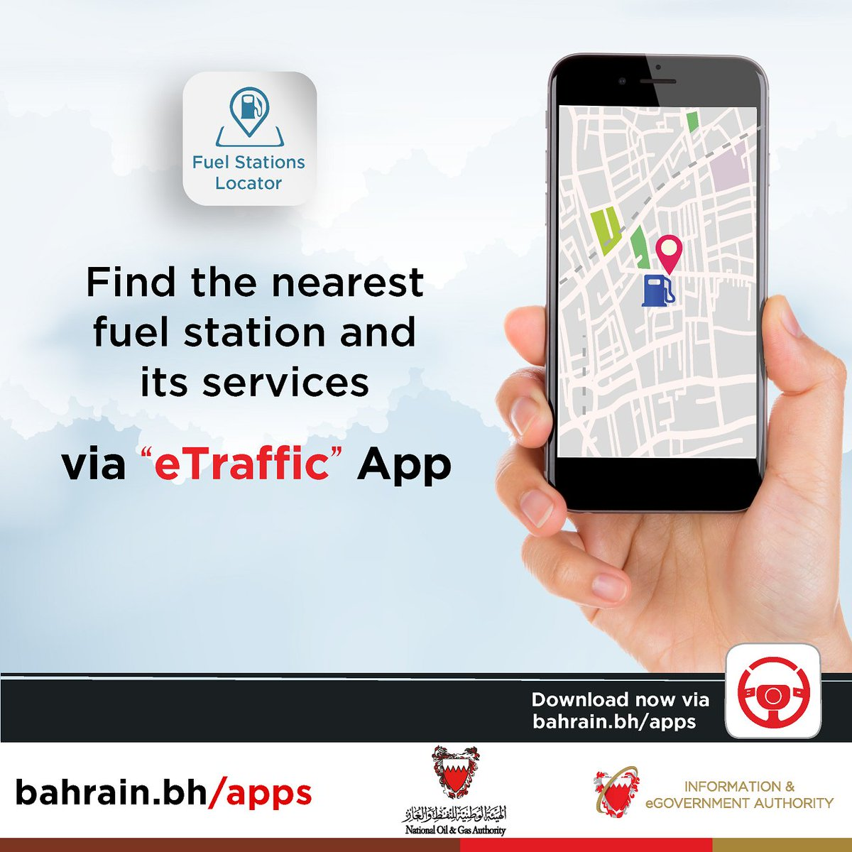 Find Nearest Gas Station >> Iga Bahrain On Twitter Need To Stop For Fuel On Your Way To Or