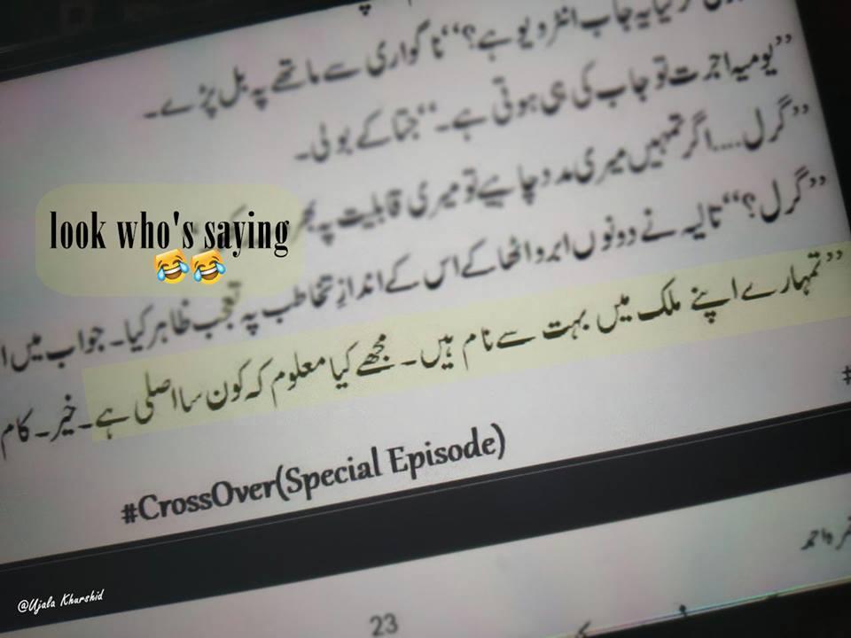 Muzamil on Twitter: