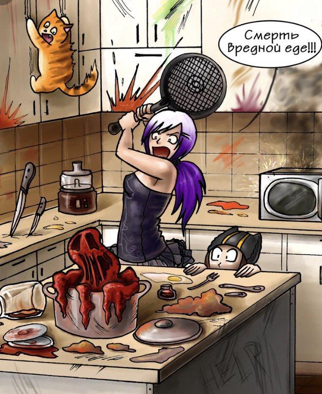 Смешные картинки готовки еды