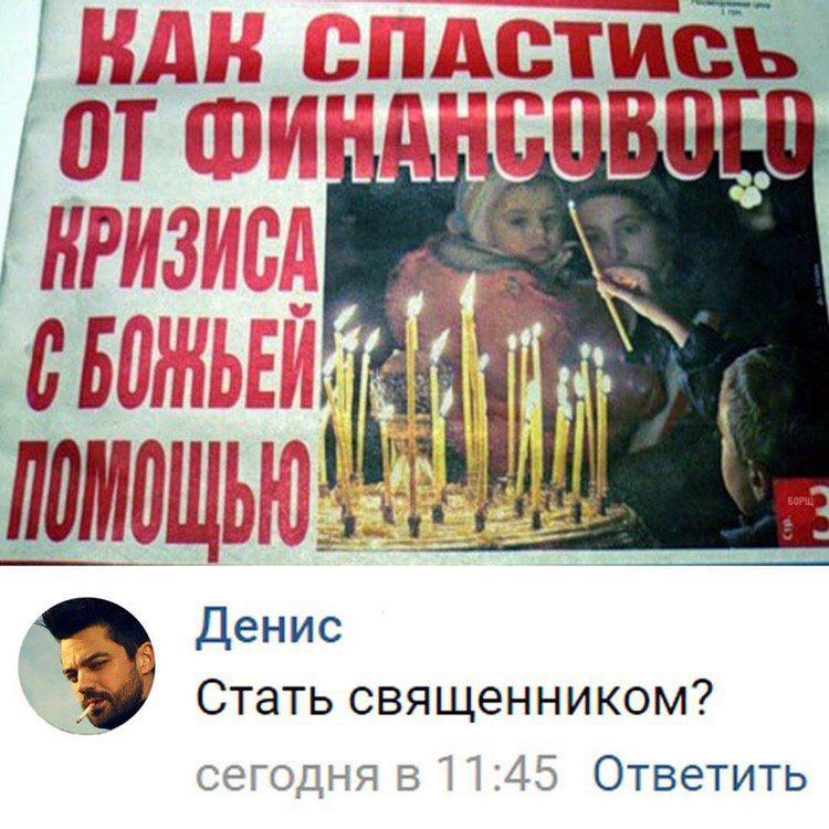 Якщо українську церкву визнають автокефальною, то Москви і московського духу в Україні не буде, - Філарет - Цензор.НЕТ 8988