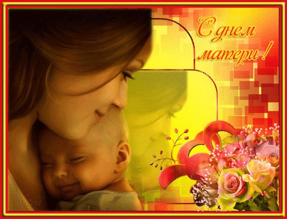 Открытки, красивые открытки ко дню матери фото