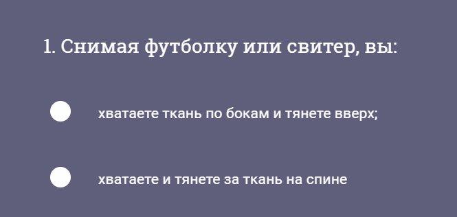 yarostno-test-naskolko-ti-lesbiyanka-chastnoe-dvoynoe-proniknovenie