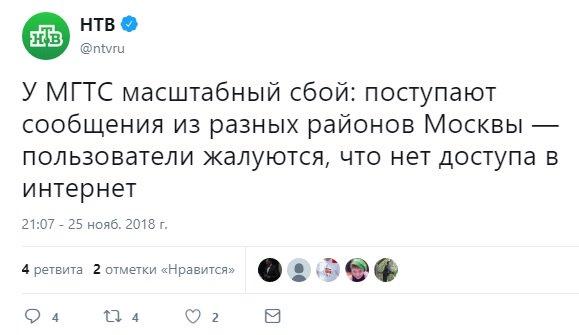 """""""Это была война. Есть война. И будет война. К сожалению"""", - представитель Украины в Совете Европы Кулеба - Цензор.НЕТ 2226"""