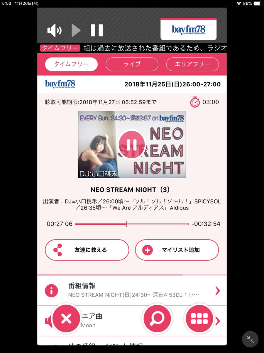 neostreamnight hashtag on Twit...