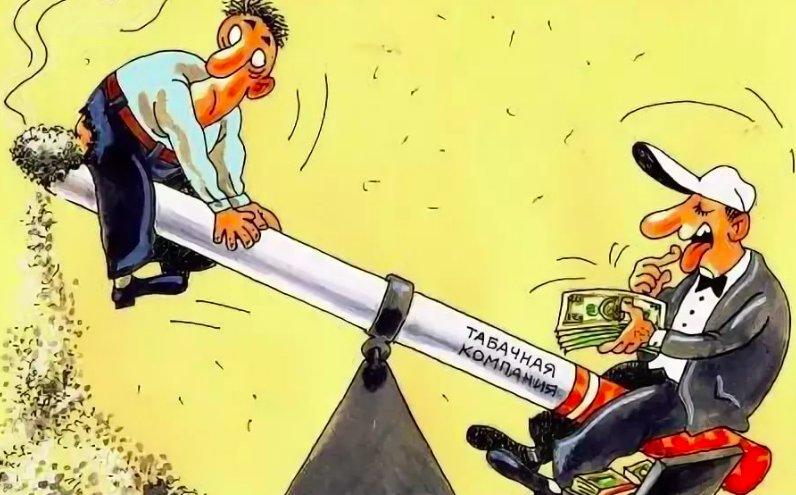 Карикатуры картинки на курение