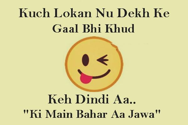 Finderji On Twitter Punjabi Funny Whatsapp Status With