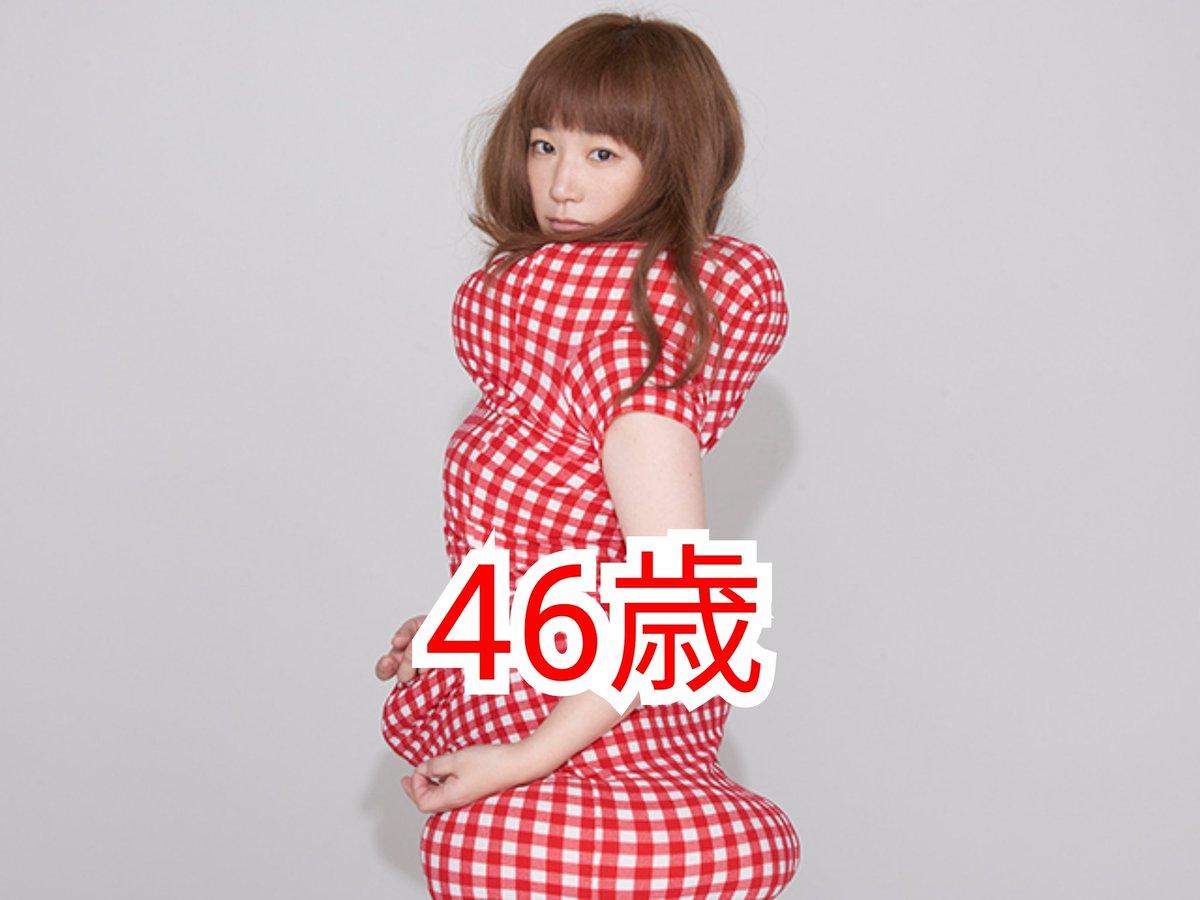 日本の40代女性アーティストあらためて末恐ろしい。。