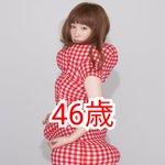 日本の女性アーティストの年齢を聞いてビックリ!末恐ろしくてヤバい!