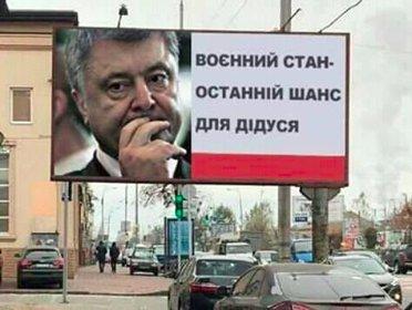 России следует избегать провокаций, вернуть задержанные корабли и освободить украинских моряков, - глава ПА ОБСЕ Церетели - Цензор.НЕТ 3025