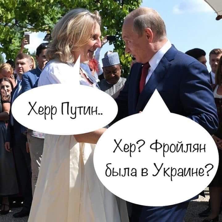 Во время заседания ОБСЕ ни одна делегация из 57 не поддержала российскую позицию, - постпред Украины Прокопчук - Цензор.НЕТ 168