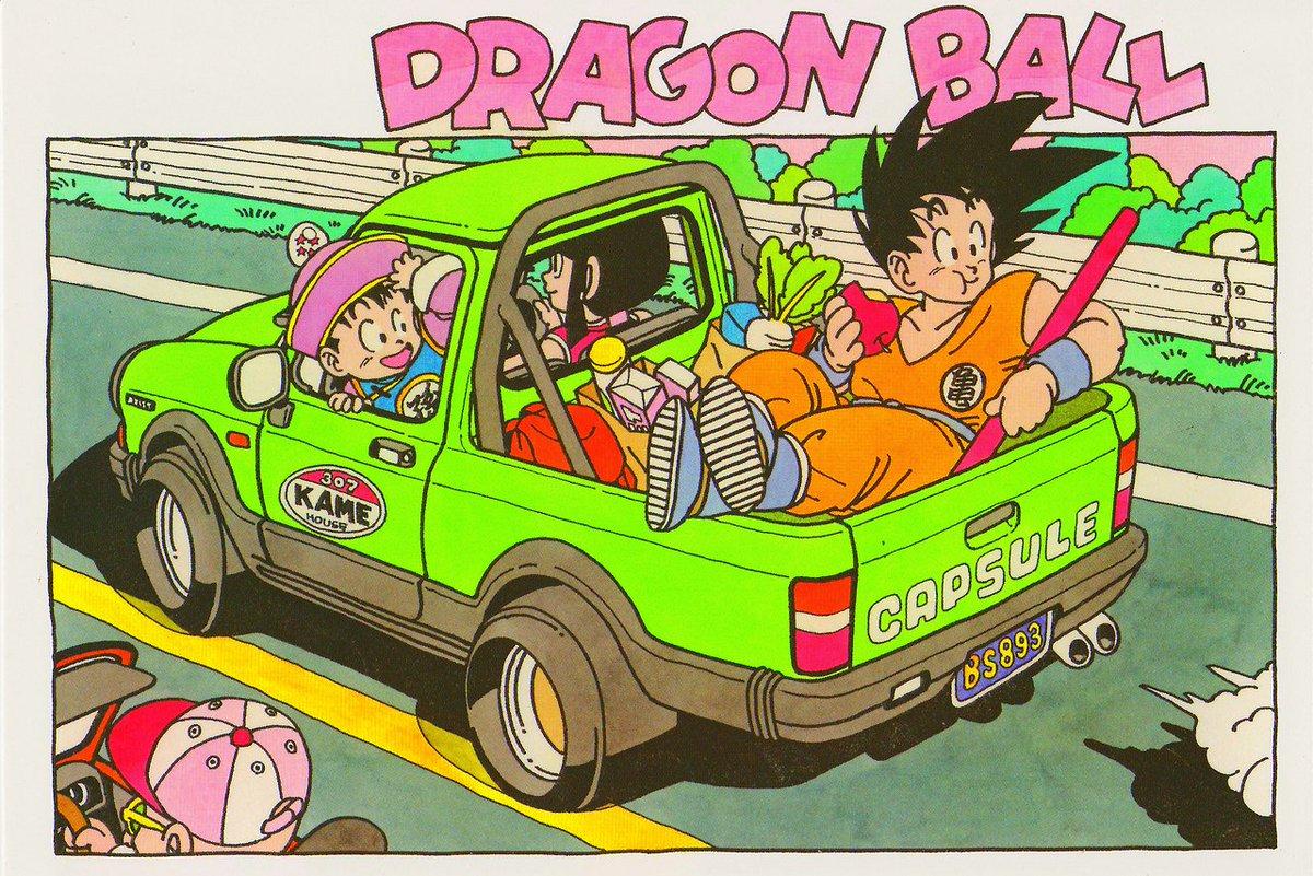 Vgaofficialart On Twitter Akira Toriyama Dragon Ball