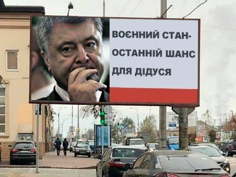 Туск заверил Порошенко, что сделает все возможное для консолидации позиции ЕС относительно поддержки Украины и продления санкций против РФ - Цензор.НЕТ 4924