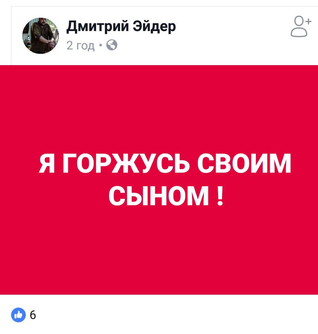 Стали известны имена 18 украинских военных моряков, попавших в российский плен, - ТСН - Цензор.НЕТ 5489