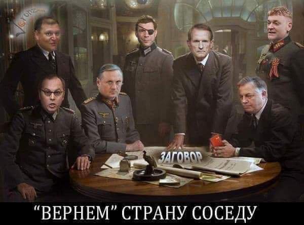 Союзники Украины в НАТО готовы требовать от России освобождения моряков, - представитель Киева в Альянсе Пристайко - Цензор.НЕТ 3987
