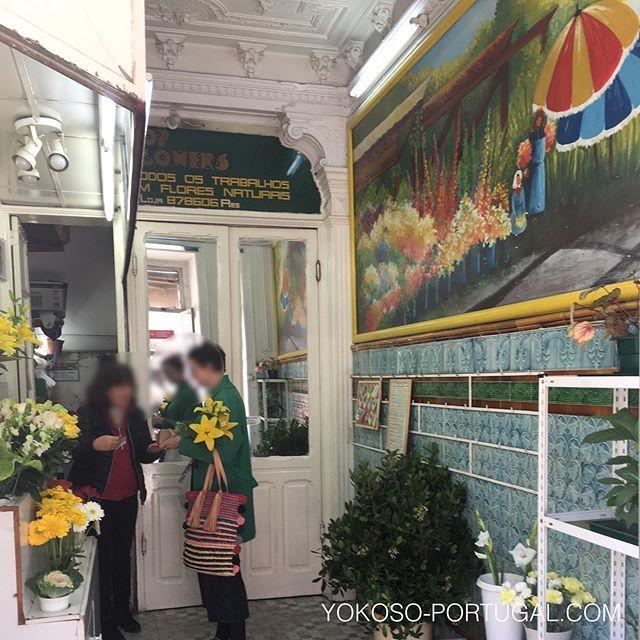 test ツイッターメディア - グラッサ地区のお花屋さん。 #リスボン #ポルトガル https://t.co/HvxPAXePMz
