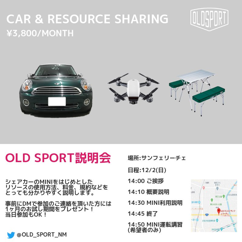 old sport car resource sharing old sport nm twitter