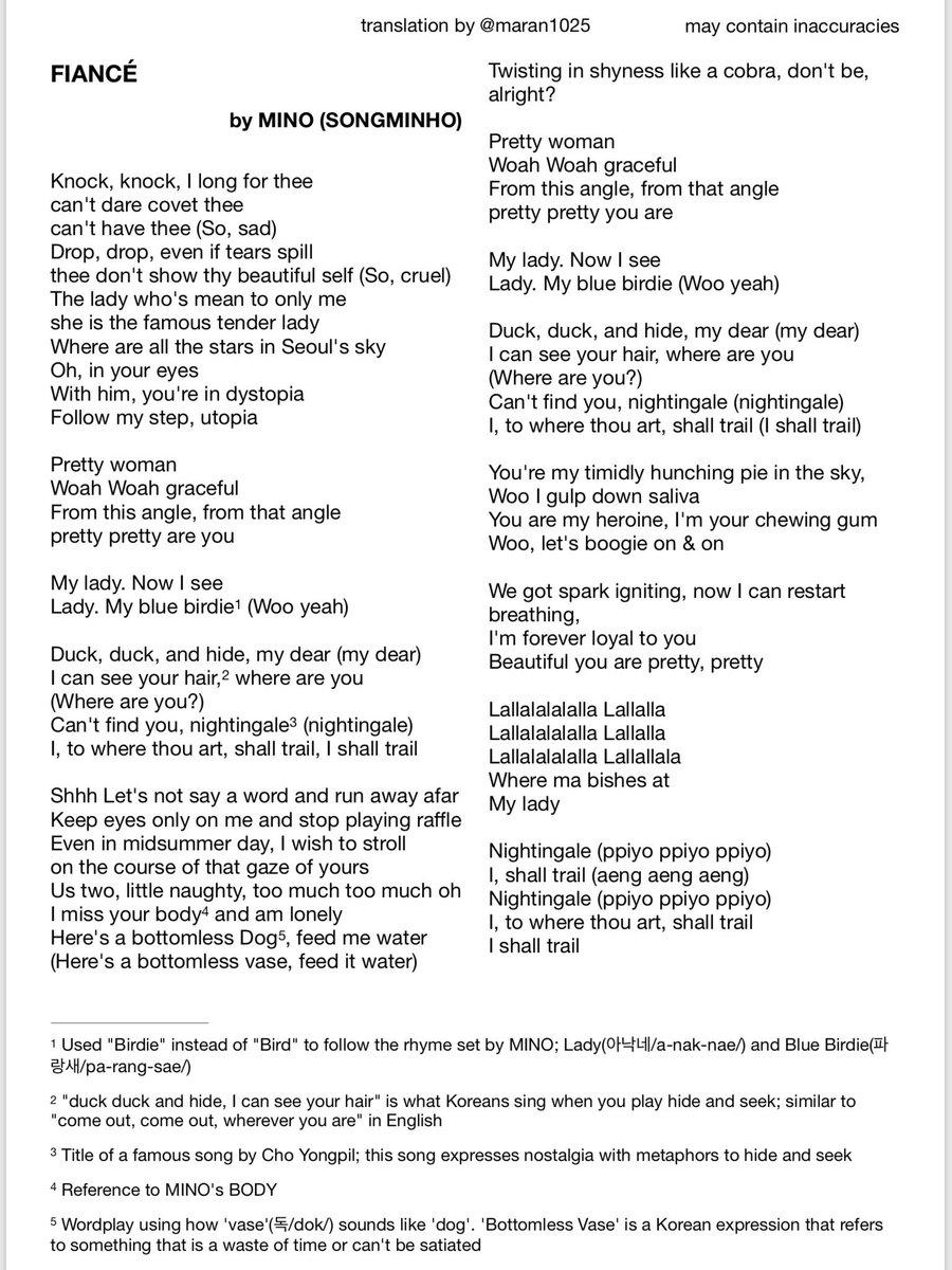 ma rencontre lyrics)
