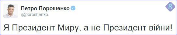 Украина будет искать мирного урегулирования ситуации в связи с агрессией РФ в Черном море, но оставляет за собой право на самозащиту, - замглавы МИД Зеркаль - Цензор.НЕТ 6707