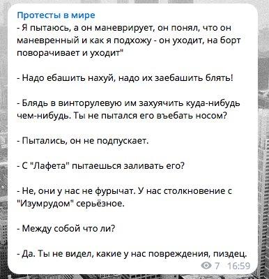 Во время заседания ОБСЕ ни одна делегация из 57 не поддержала российскую позицию, - постпред Украины Прокопчук - Цензор.НЕТ 2770