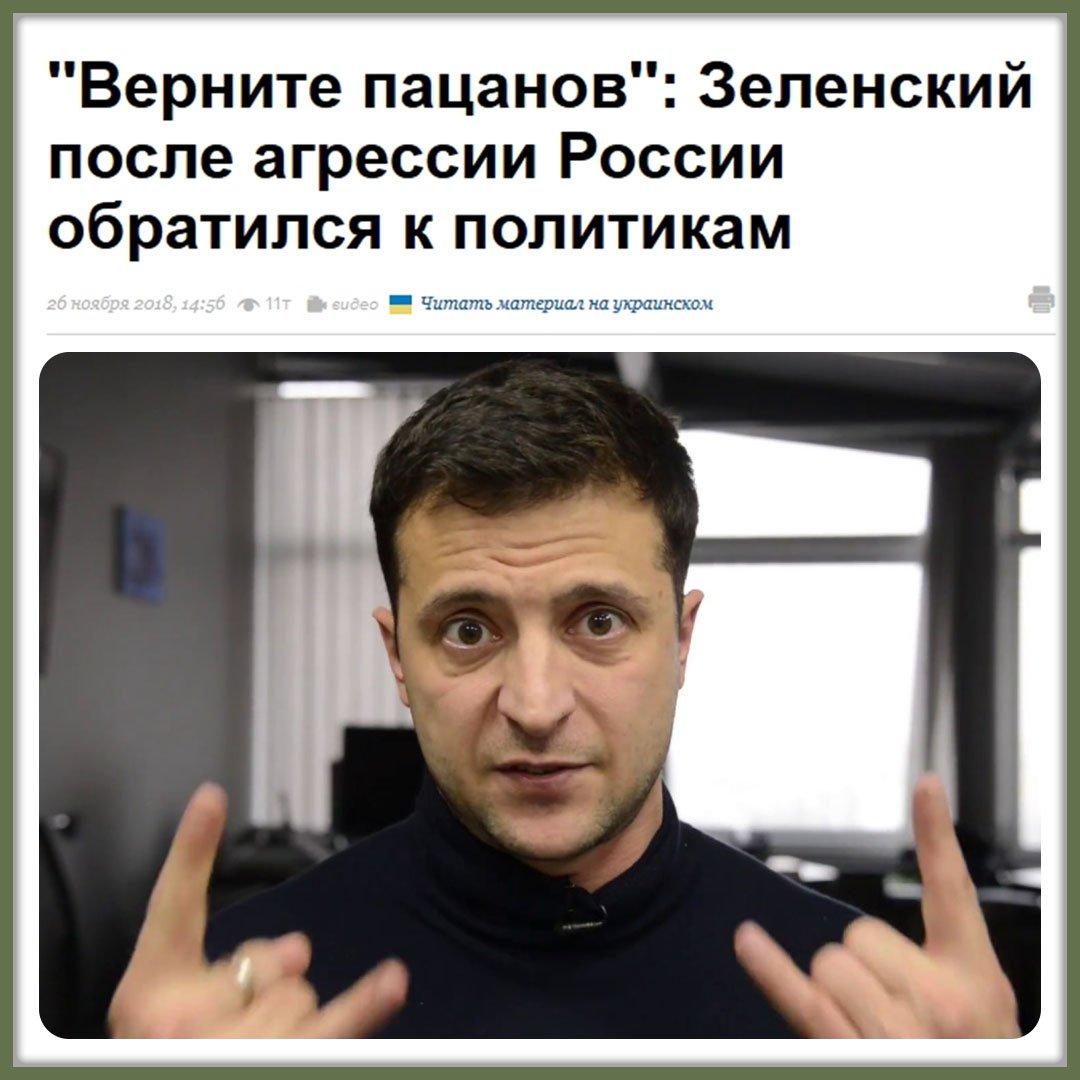 Мишель Терещенко вернется на пост мэра Глухова и не будет баллотироваться в президенты Украины - Цензор.НЕТ 1229