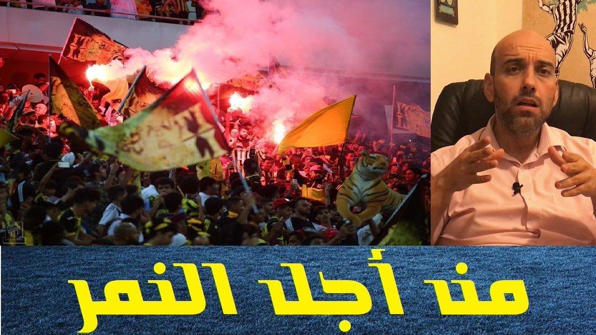 أزمة اتحاد جدة .. خطوات عادية للمساعدة تحليل محمد عواد