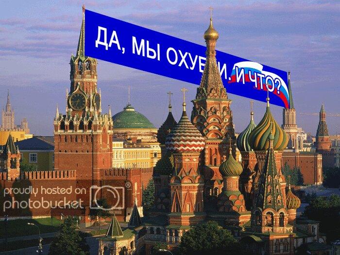 Сайдик и Апакан призывают Украину и РФ воздержаться от действий, которые могут ухудшить ситуацию, - ОБСЕ - Цензор.НЕТ 4726