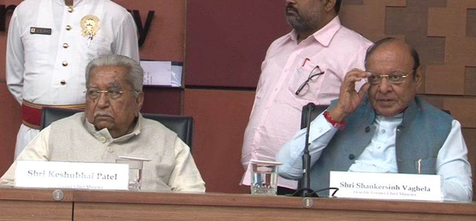 Four former CMs of Gujarat share stage in Ahmedabad