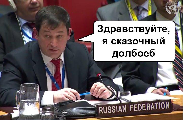 Надеюсь, что Россия отступит от нарушения международного права и выполнит договор с Украиной о судоходстве в Азовском море, - президент ПА НАТО Мун - Цензор.НЕТ 6978